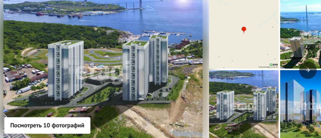 Квартиры в новостройках Владивостока от агенства Этажи