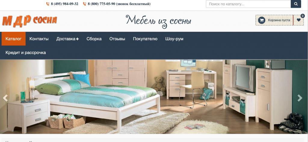 Мебельная логистика на mdr-sosna.ru