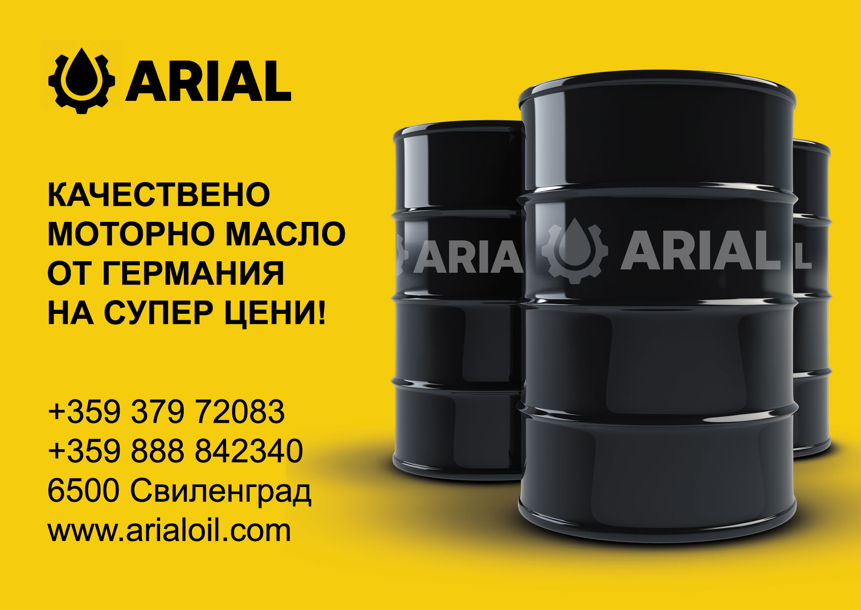 Моторное масло для грузового автомобиля марки ARIAL: какое лучше выбрать