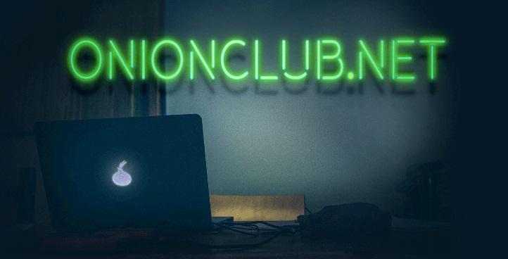 Бизнес-проект Onionclub.net: общение и торговля