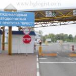 Либерализация перевозок между Россией и Беларусью