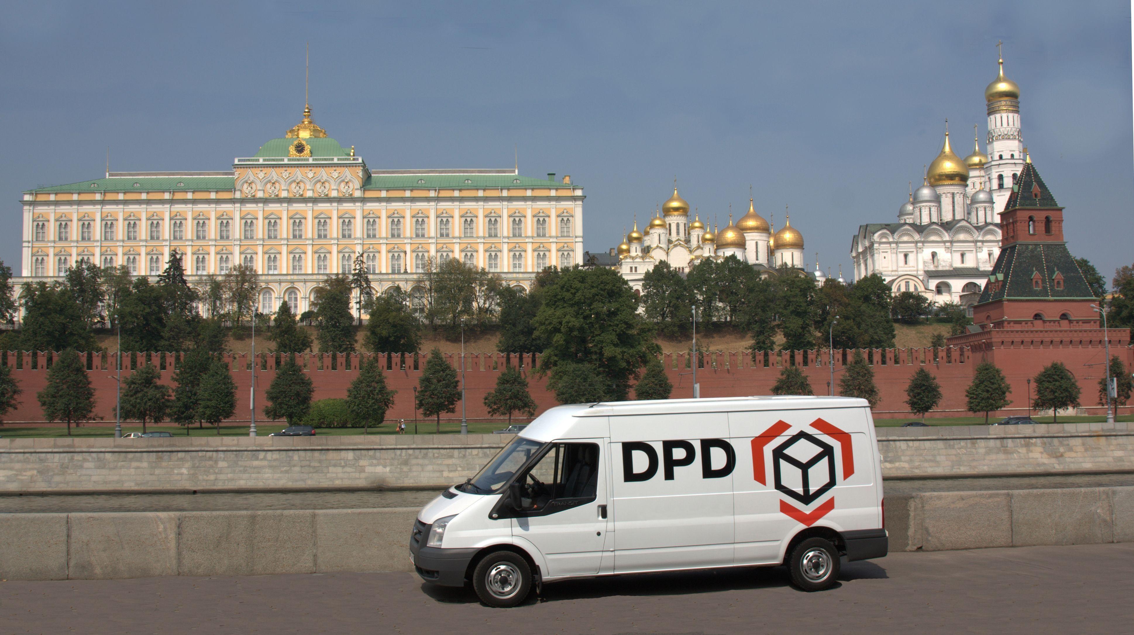 Итоги работы DPD в Казахстане