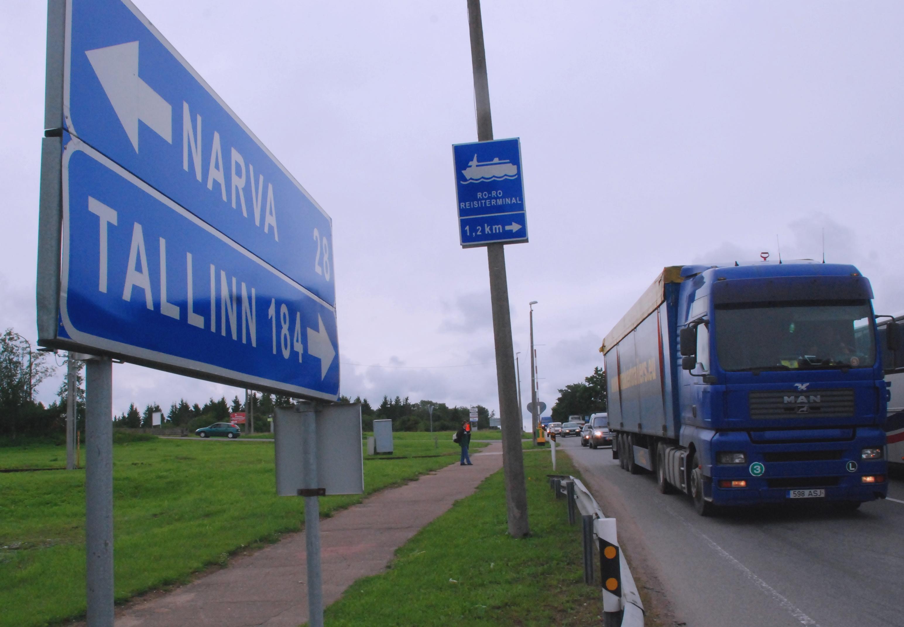 Нарва становится столицей логистики Эстонии