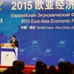 Активизация проектов транспортной логистики в Евразии
