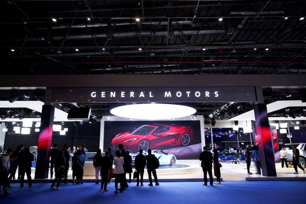 GM в Китае разрабатывает собственные автомобильные чипы