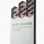 Номинанты на Оскар в области складской логистики
