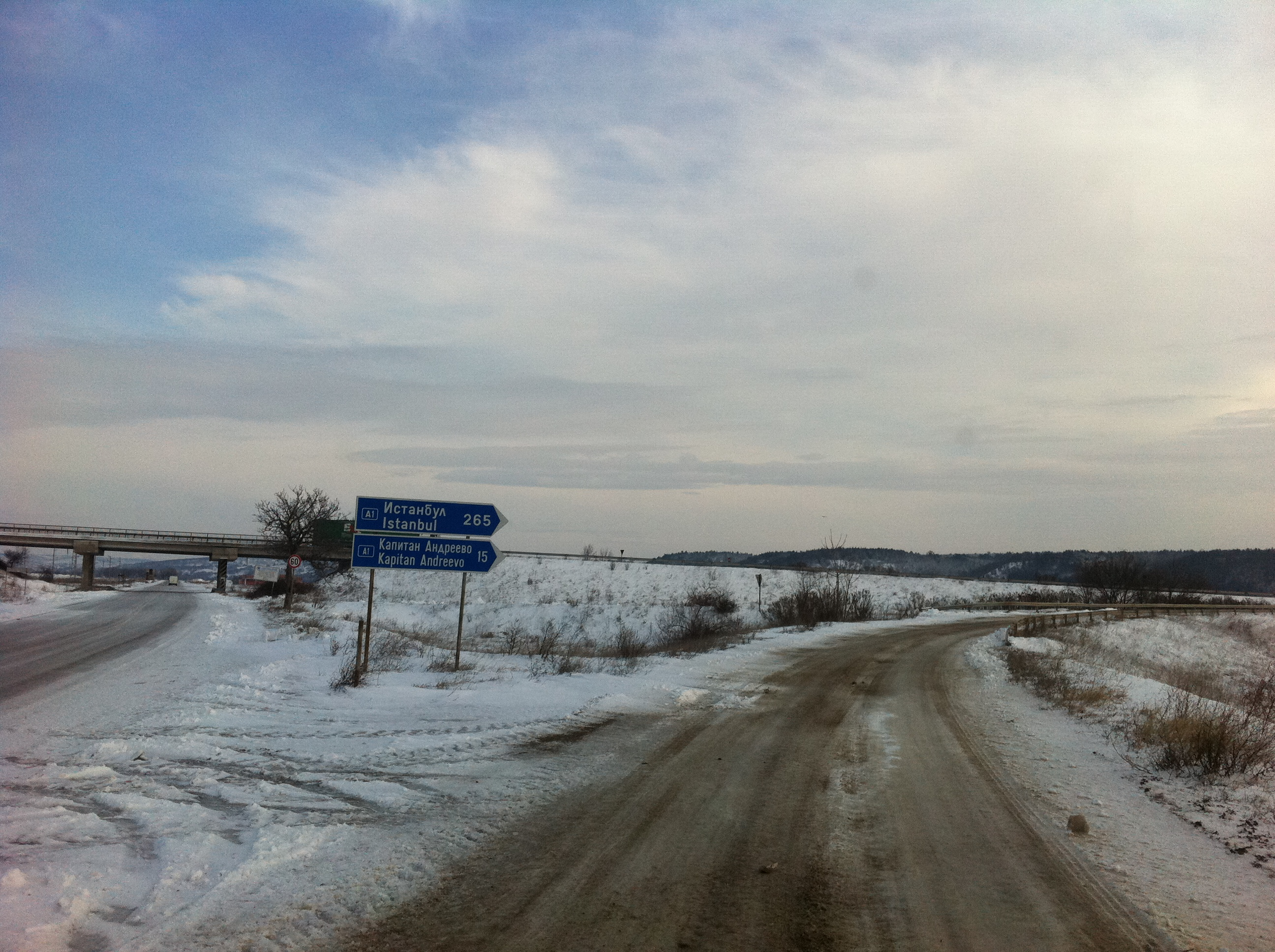 Зимний фронт