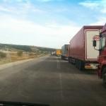Обстановка на границе Болгарии и Турции