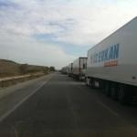 Блокада турецкой границы прекращена