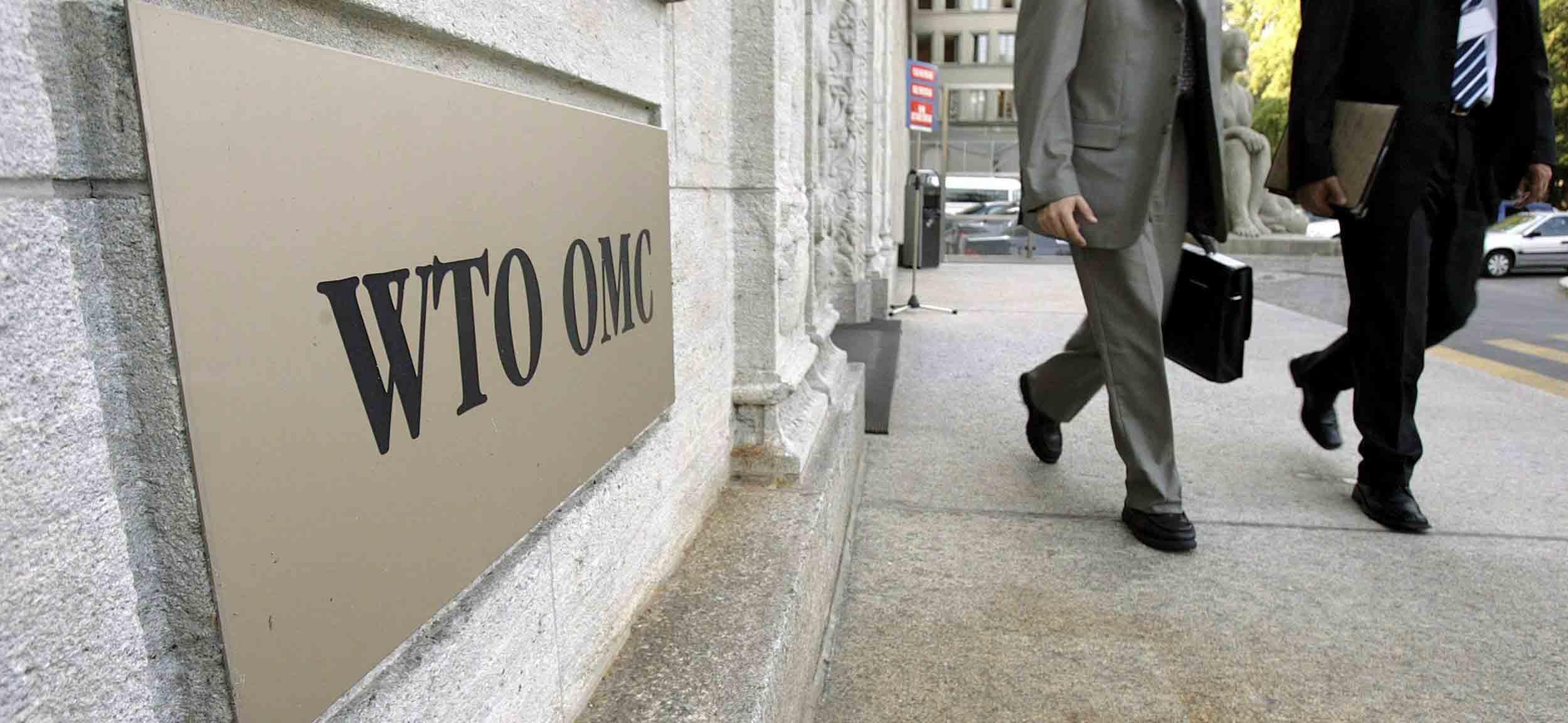ТС адаптируют к ВТО