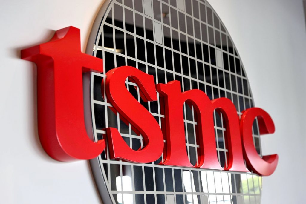 Тайваньская TSMC после запроса США заявила, что не будет предоставлять информацию