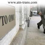 ЕС получит иски в ВТО за преференции Украине