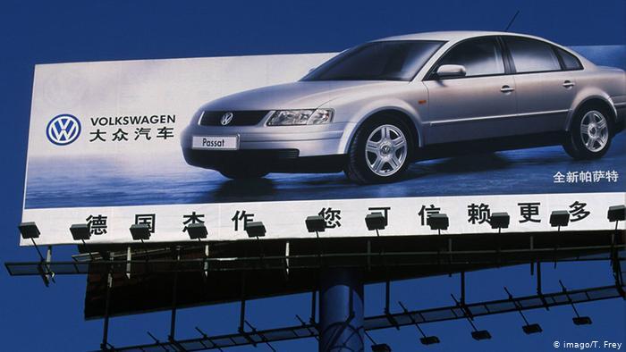 Volkswagen В Китае видит ослабление дефицита поставок чипов
