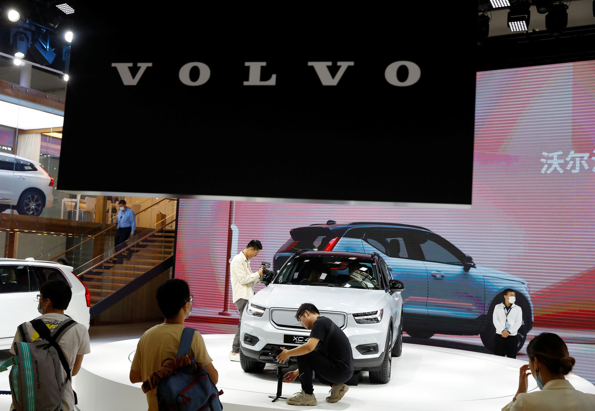 Volvo Cars сокращает размер IPO