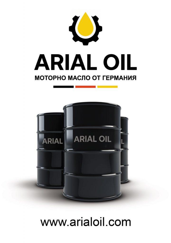 ARIALOIL: масло моторное 15w40 минеральное