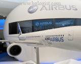 Прогноз Airbus по развитию рынка