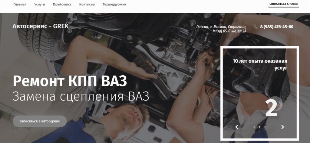 Ремонт КПП на ВАЗе в автосервисе Москвы