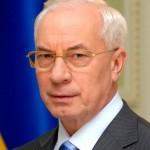 Утопия европейской интеграции Украины