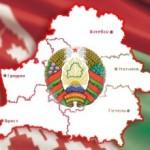 Транспортная логистики Белоруссии