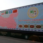 Прибыл первый поезд Шелкового Пути из Китая в Иран