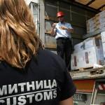 Особенности таможенного оформления грузов при международных смешанных перевозках