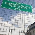 Российский бизнес уходит в Казахстан