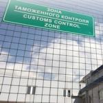 Россия запретила ввоз растительной продукции из Молдавии