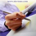 Надежный способ определения подлинности подписи
