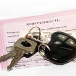 Покупка авто по доверенности является большим риском
