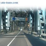 Румыния в транспортной блокаде