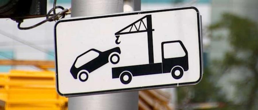 Вынужденная эвакуация автомобиля. Что нужно знать.