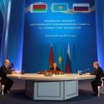 Евразийский Экономический Союз создан Фото: ИТАР-ТАСС