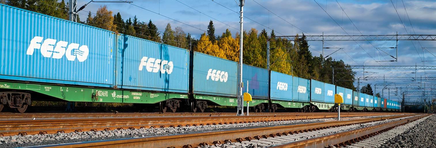 Контейнерные перевозки FESCO