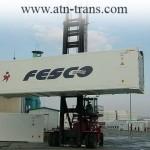 Деловые линии сотрудничество с FESCO