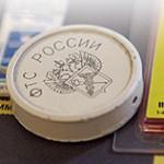 Импорт в Россию упал на 40% в январе