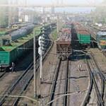 Донецкая железная дорога