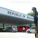 Россия запретила реэкспорт растительной продукции через Болгарию