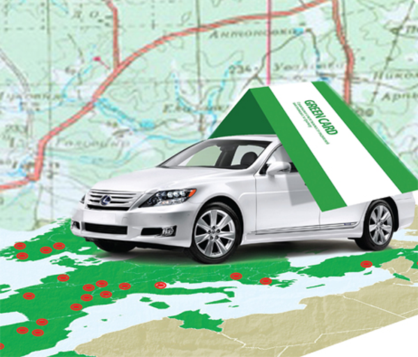 Для чего необходимо оформлять «Зеленую карту»