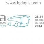 Более 100 компаний подтвердили свое участие в FIAA 2014