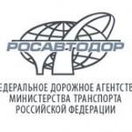 1 апреля Росавтодор вводит ограничения
