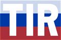 Россия будит исключена из IRU
