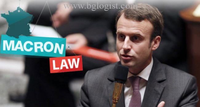 Без штрафов по закону Macron до 23 июля