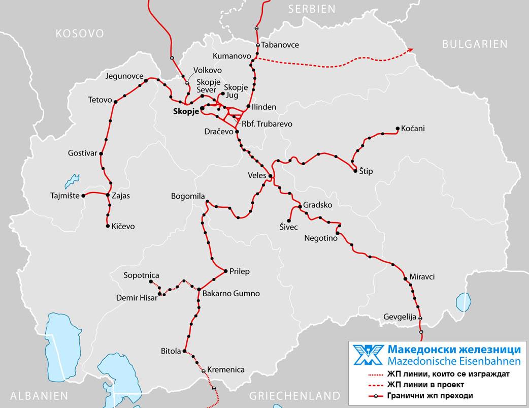 Совместные транспортные проекты Болгарии и Македонии