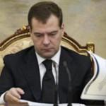Письмо Бориса Титова председателю Правительства РФ Дмитрию Медведеву