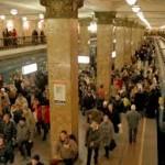 Расширение метрополитена в Москве