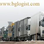 Выбор транспортной компании по ее профилю и специализации
