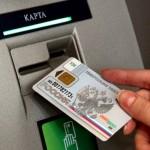 Национальная система платежных карт в России имеет большие перспективы