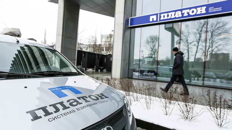 Ставки за дороги в России повышаются