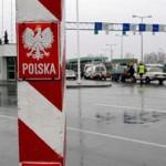 Ситуация на границе Польши и Украины