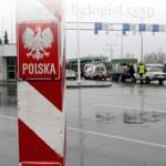 Польская таможня запускает электронную очередь на границе